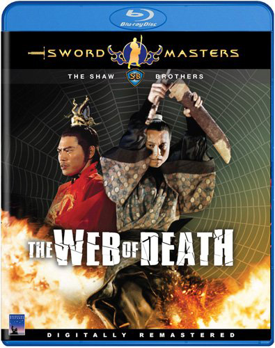 Sword Masters: Web of Death Blu-ray 812491011959