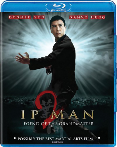 Ip Man 2 Blu-ray 812491012000