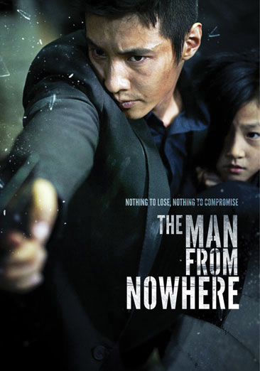 The Man From Nowhere DVD 812491012048