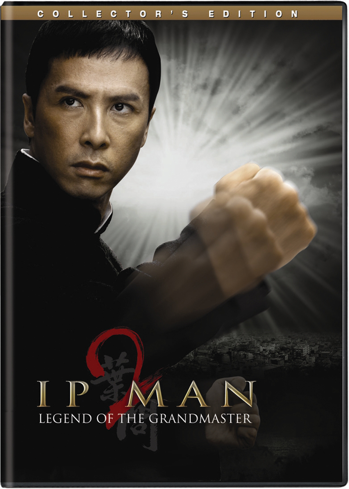 Ip Man 2 Collector's Edition DVD 812491012062