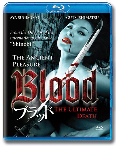 Blood Blu-ray 812491012109