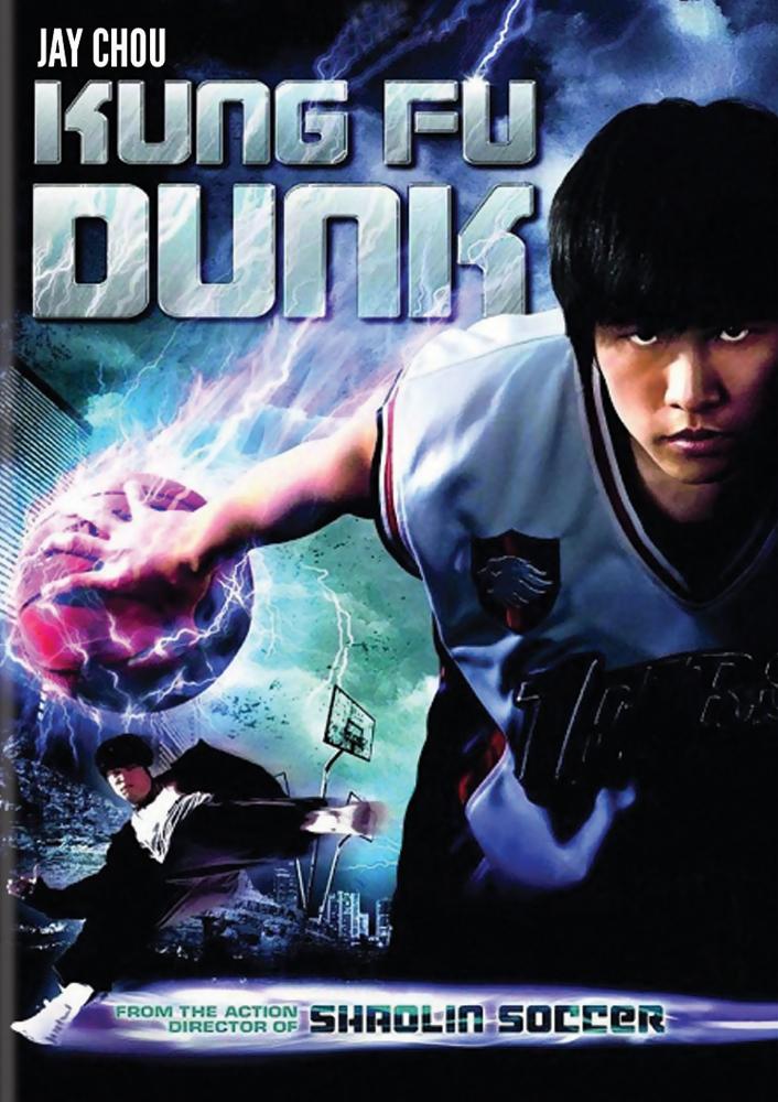 Kung Fu Dunk DVD 812491012123