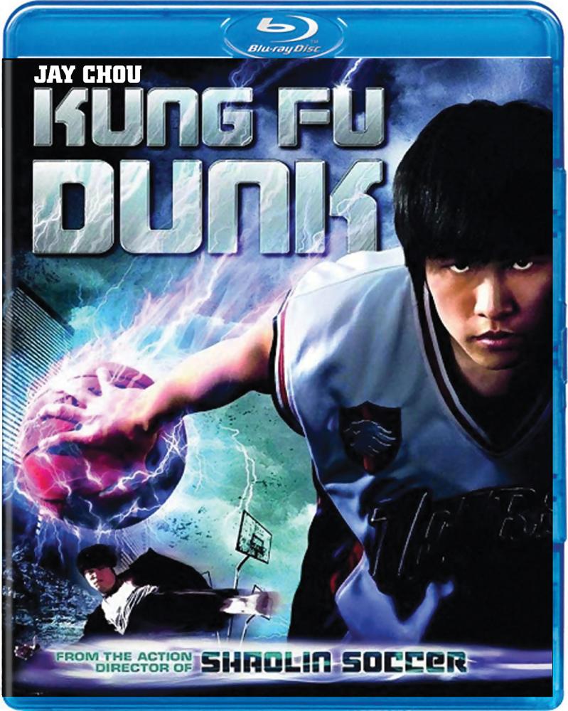 Kung Fu Dunk Blu-ray 812491012130