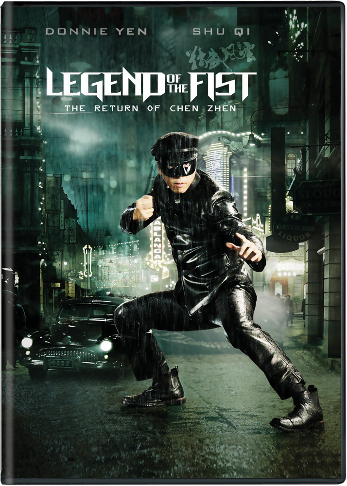 Legend of the Fist: Return of Chen Zhen DVD 812491012147