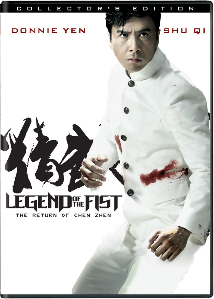 Legend of the Fist: Return of Chen Zhen DVD 812491012161
