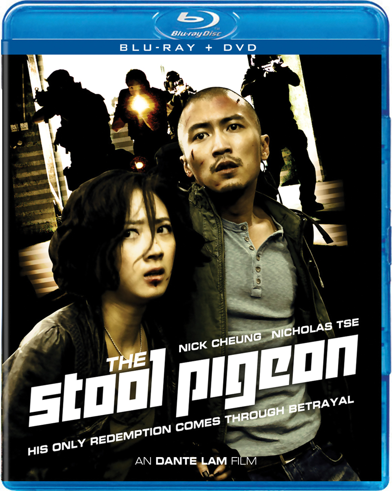 The Stool Pigeon Blu-ray/DVD 812491012413