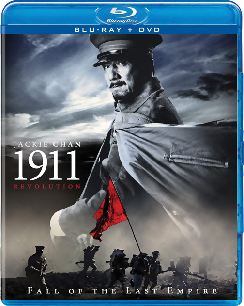 1911: Revolution Blu-ray/DVD 812491012604