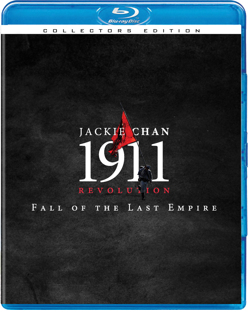 1911: Revolution Collector's Edition Blu-ray/DVD 812491012628