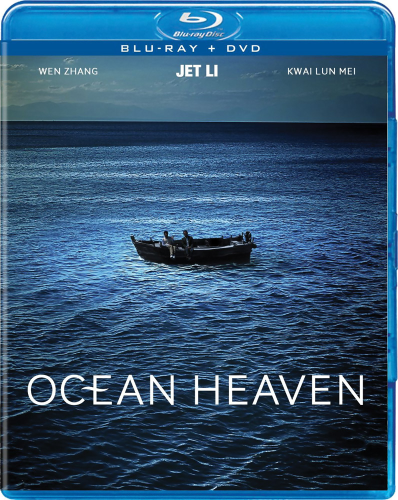 Ocean Heaven Blu-ray/DVD 812491012680