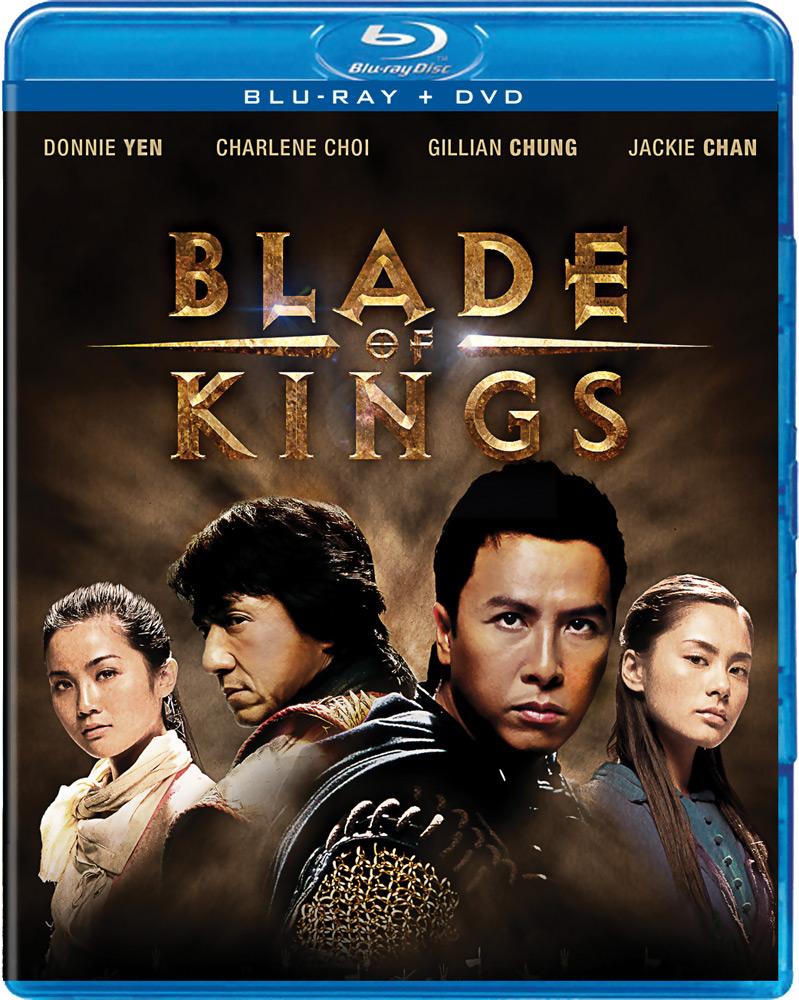 Twins Effect 2: Blade of the Kings Blu-ray/DVD 812491012765
