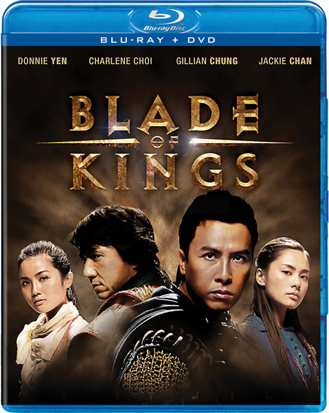 Twins Effect 2: Blade of the Kings Blu-ray/DVD