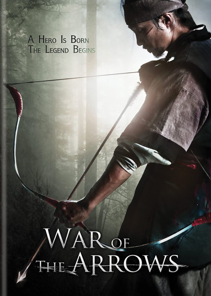 War of the Arrows DVD 812491012857