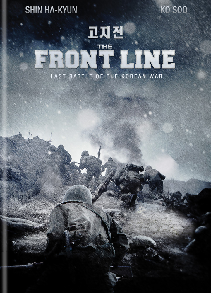 The Front Line DVD 812491012888