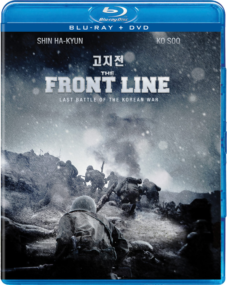 The Front Line Blu-ray/DVD 812491012895