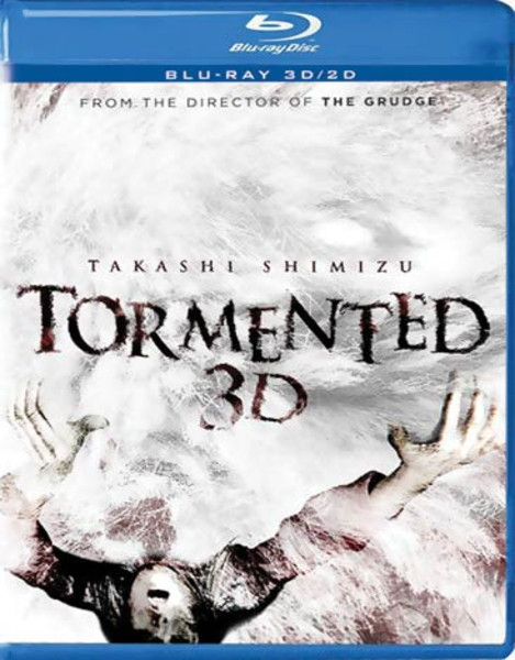 Tormented 3D Blu-ray
