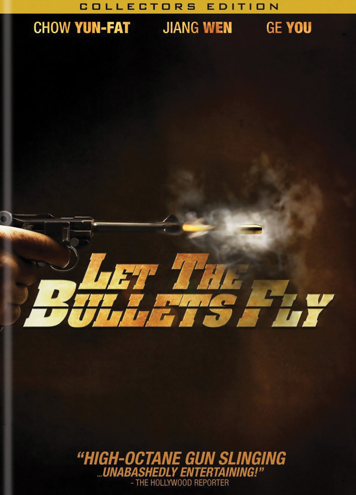 Let the Bullets Fly Collector's Edition DVD 812491012994
