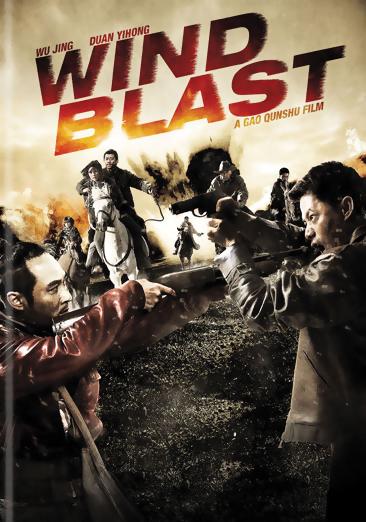 Wind Blast DVD 812491013021