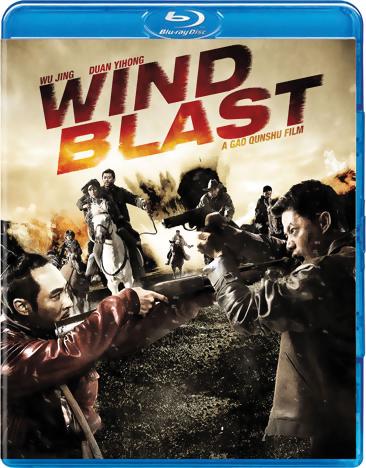 Wind Blast Blu-ray 812491013038