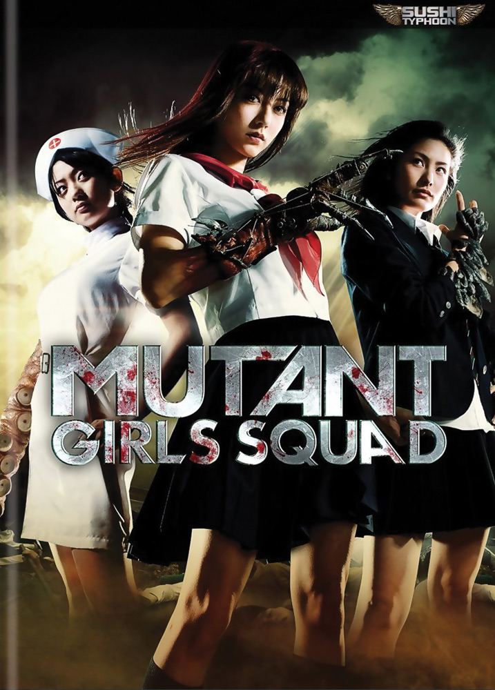 Mutant Girls Squad DVD 812491013052