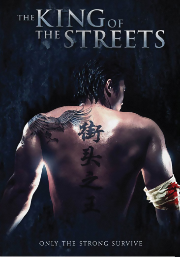 The King of the Streets DVD 812491013427