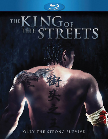 The King of the Streets Blu-ray 812491013434