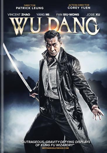 Wu Dang DVD 812491013632