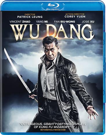 Wu Dang Blu-ray 812491013649
