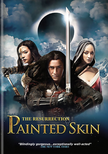 Painted Skin: The Resurrection DVD 812491013670