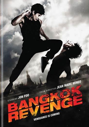 Bangkok Revenge DVD 812491013793