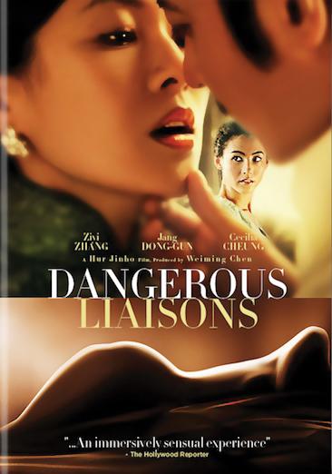 Dangerous Liaisons DVD 812491013816