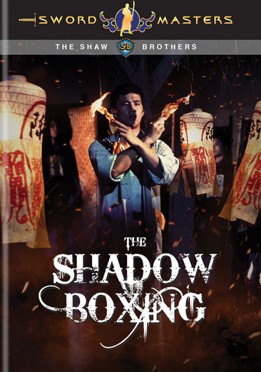 Sword Masters: Shadow Boxing DVD 812491013861