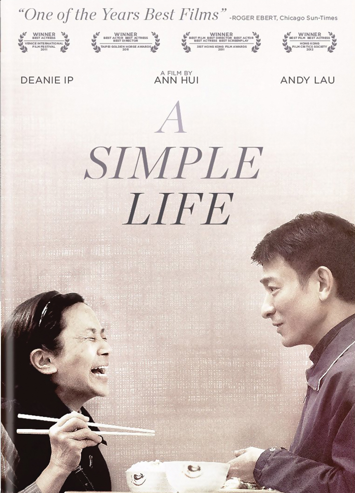 A Simple Life DVD 812491013922