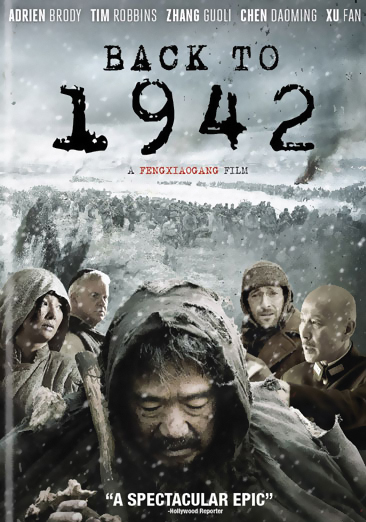 Back to 1942 DVD 812491014080