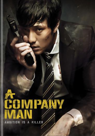 A Company Man DVD 812491014288