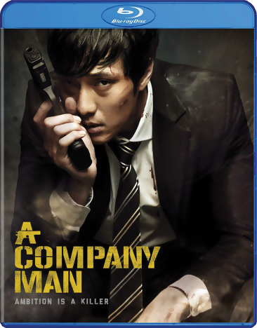 A Company Man Blu-ray 812491014295