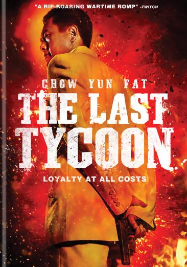 The Last Tycoon DVD 812491014301