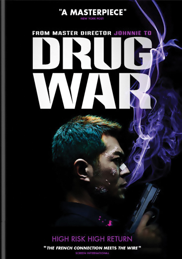Drug War DVD 812491014387