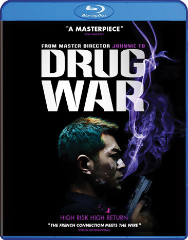 Drug War Blu-ray 812491014394