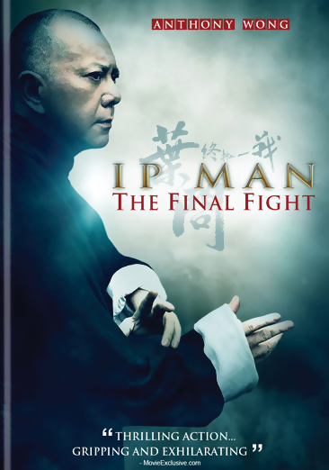 Ip Man The Final Fight DVD 812491014400