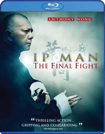 Ip Man The Final Fight Blu-ray 812491014417