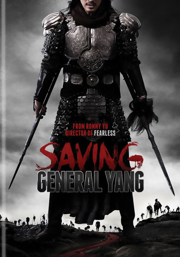 Saving General Yang DVD 812491014462