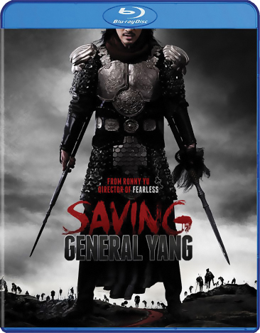 Saving General Yang Blu-ray 812491014479