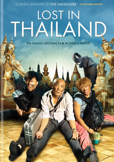 Lost in Thailand DVD 812491014523