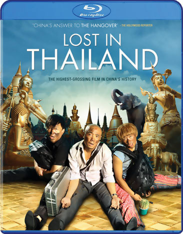 Lost in Thailand Blu-ray 812491014547