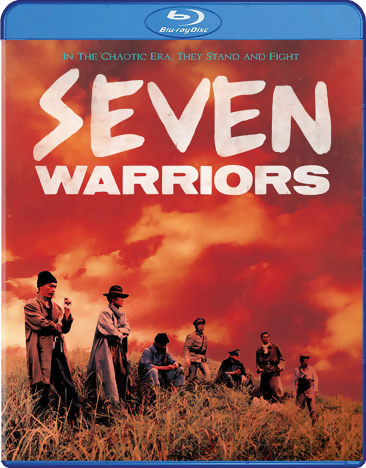 Seven Warriors Blu-ray 812491015100