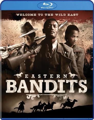 Eastern Bandits Blu-ray 812491015209