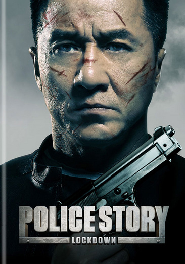 Police Story: Lockdown DVD 812491015582