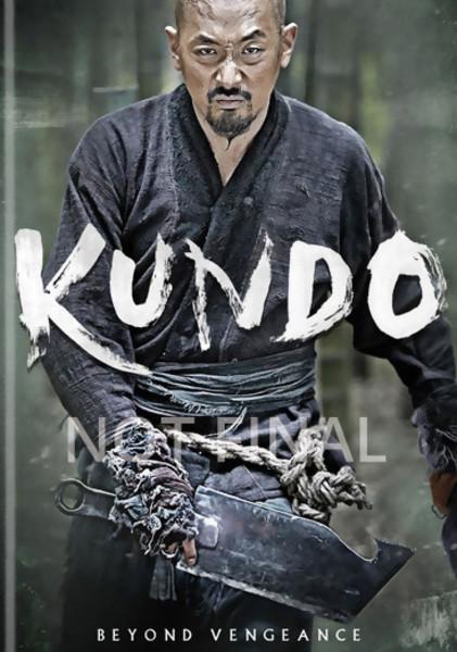 Kundo: Age of the Rampant DVD