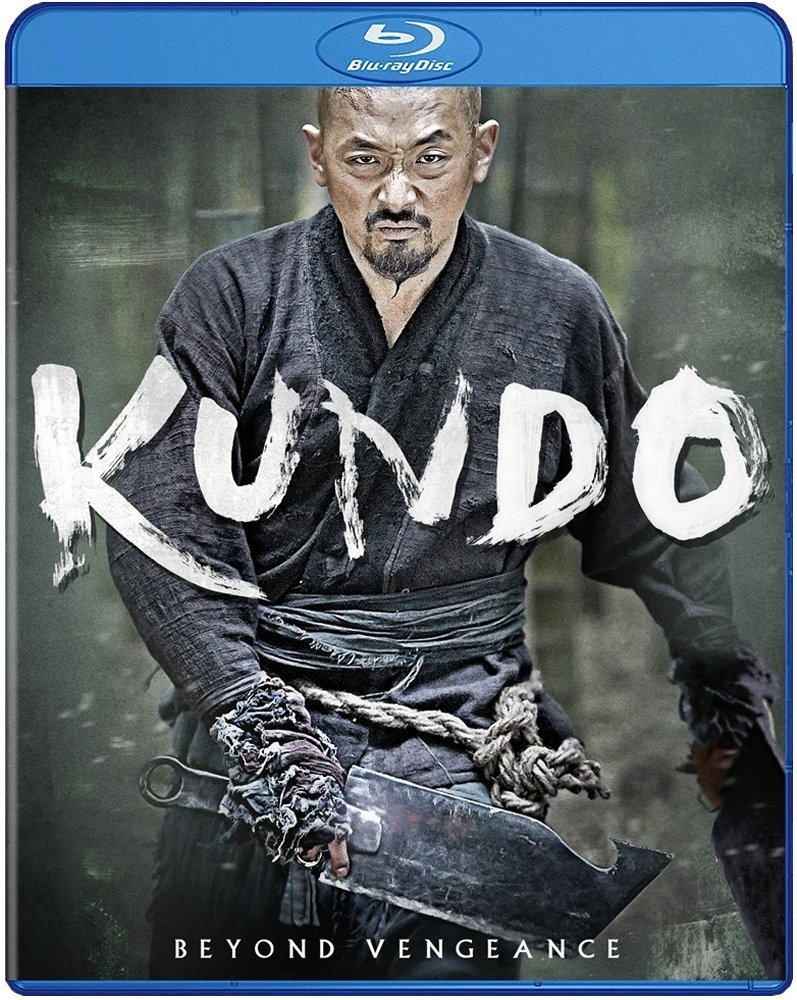 Kundo: Age of the Rampant Blu-ray 812491015957