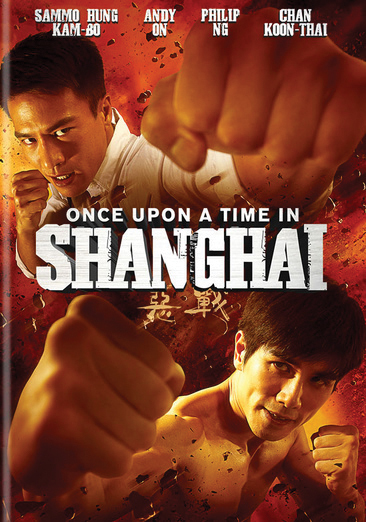 Once Upon a Time in Shanghai DVD 812491016008